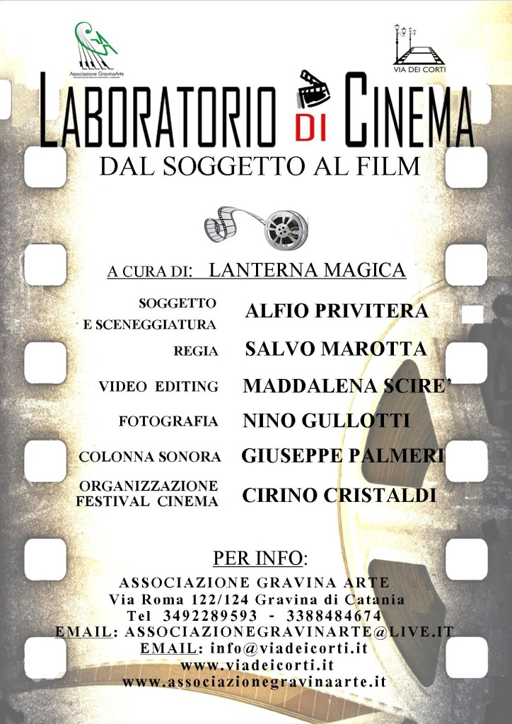 LABORATORIO DI CINEMA rifatta
